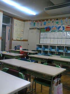 来年入学する小学校