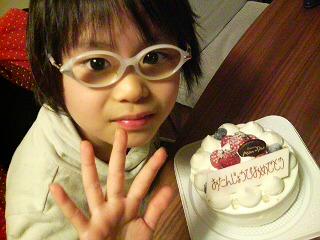 仁那 8歳